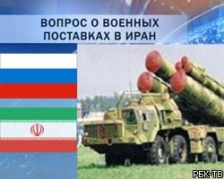 Иран, С-300.jpeg