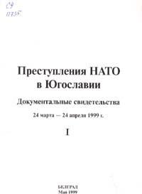 Белая книга.jpg