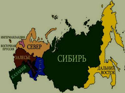 Сибирский сепаратизм.jpg