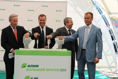 фарачи, медведев, смушкин, ерошенко.JPG