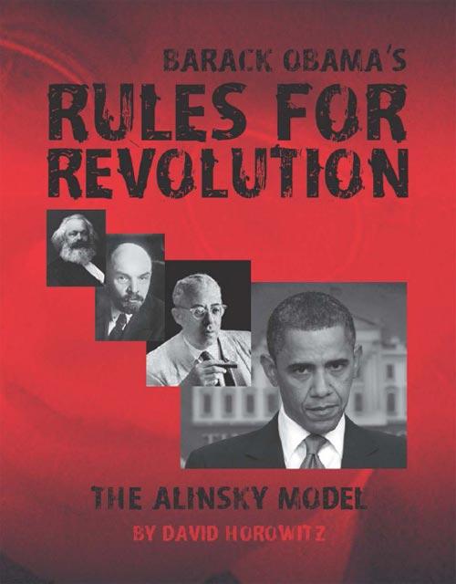 правила революции, саул алинский, обама.jpg