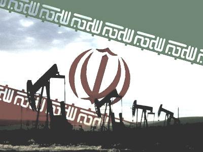 Иран США Израиль
