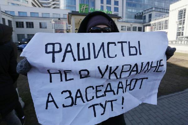 МРКФ еврейские протестующие.jpg