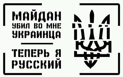украина16.jpg
