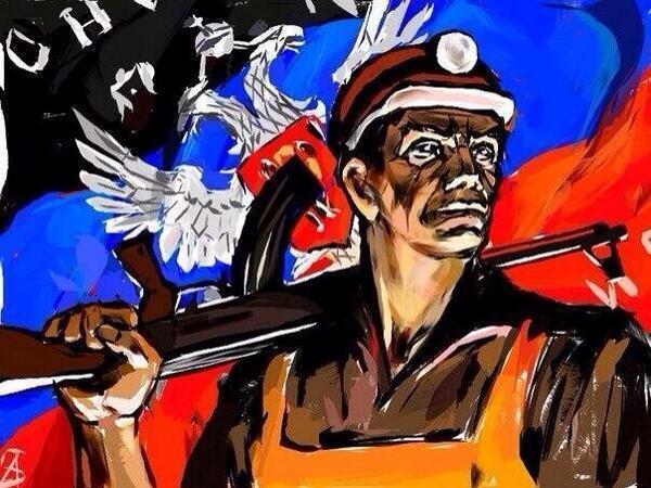 Донбасс, сердце России.jpg