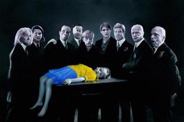 украины больше нет