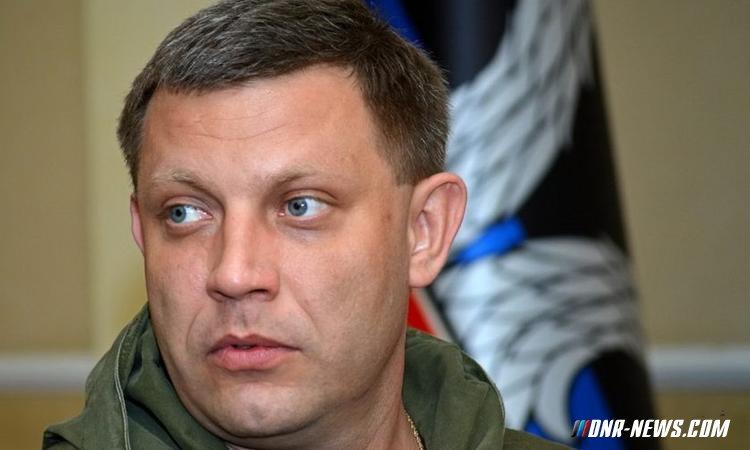 Захарченко распорядился создать в Республике службу правительственной связи