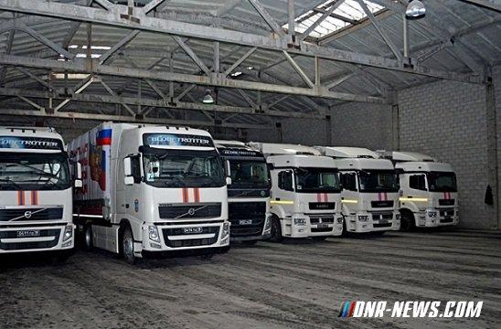 Гуманитарный конвой МЧС РФ доставил в Республику более 400 тонн продовольствия