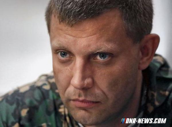 Захарченко подписал закон «О нотариате», дающий право врачам и командирам совершать нотариальные действия