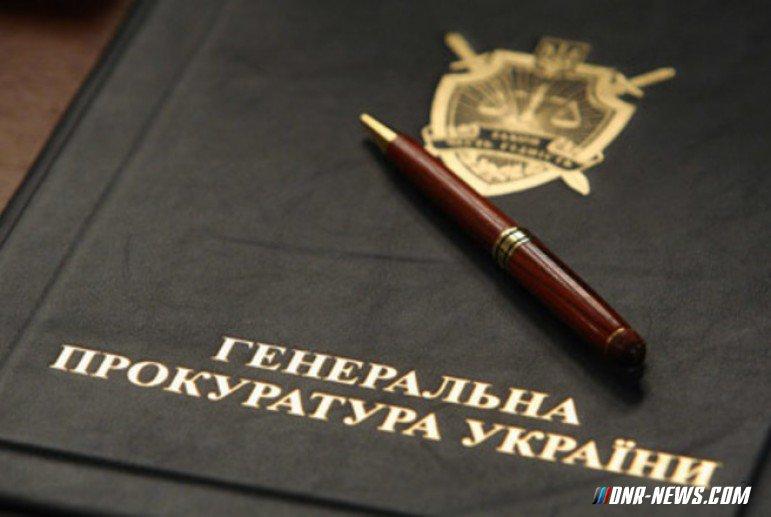 Генпрокуратура Украины намерена провести аресты в СБУ за пытки людей