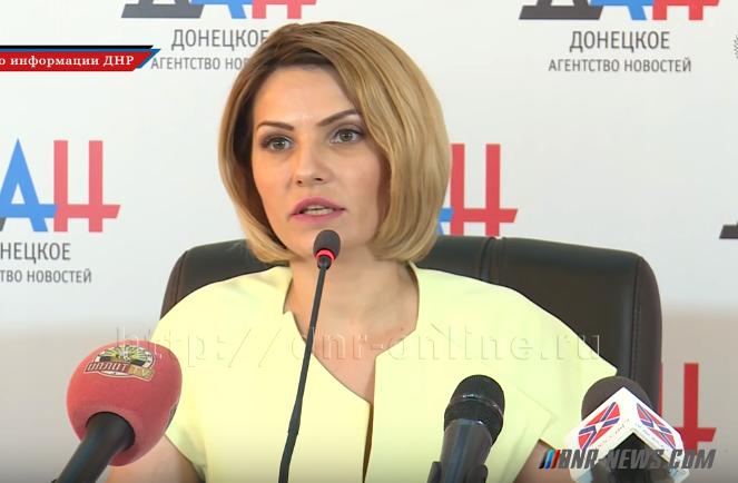 Временная избирательная комиссия по проведению праймериз в ДНР начала свою работу