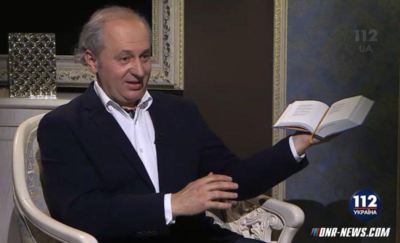 На Украине сравнили российские книги с наркотиками