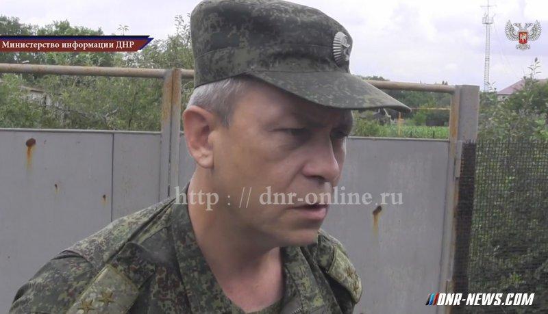 Последствия ночного обстрела Ясиноватой