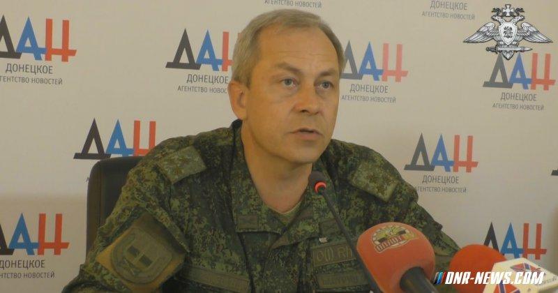 Сводка МО ДНР за 20 июля