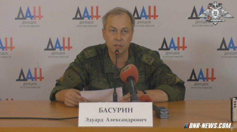 Сводка МО ДНР за 31 июля