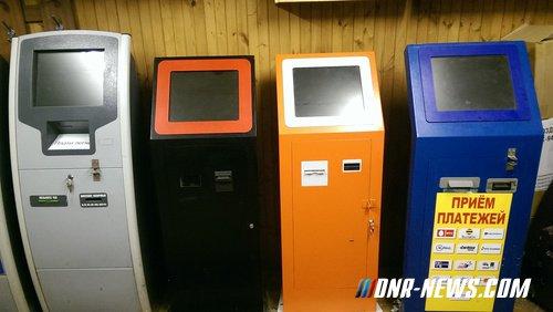 Центробанк ДНР готовит к запуску собственную систему мгновенных платежей