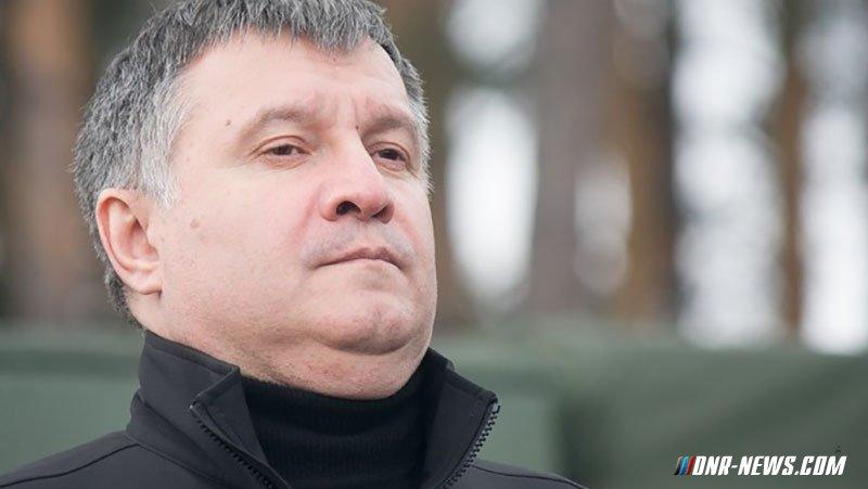 Верховной Раде предлагают уволить Авакова с должности главы МВД
