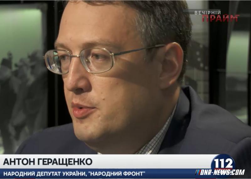 """Геращенко: Полицейские, не остановившие """"негодяев"""" в Николаеве, будут уволены"""