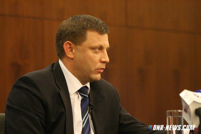 Глава ДНР поздравил школьников, студентов и преподавателей Республики с Днем знаний