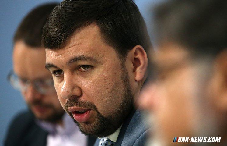 Пушилин: ДНР потребует от Украины выплатить пенсии жителям Донбасса
