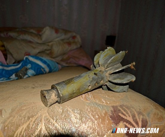 Обстрелом ВСУ повреждено 7 домов в районе Ясиноватой