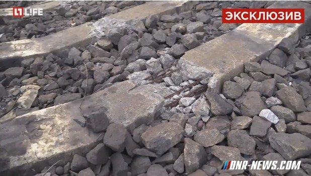 В МГБ ДНР рассказали, как подростки-диверсанты пустили поезд с углём под откос