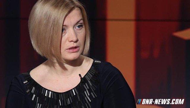 В Раде поставили условия для установления перемирия в Донбассе