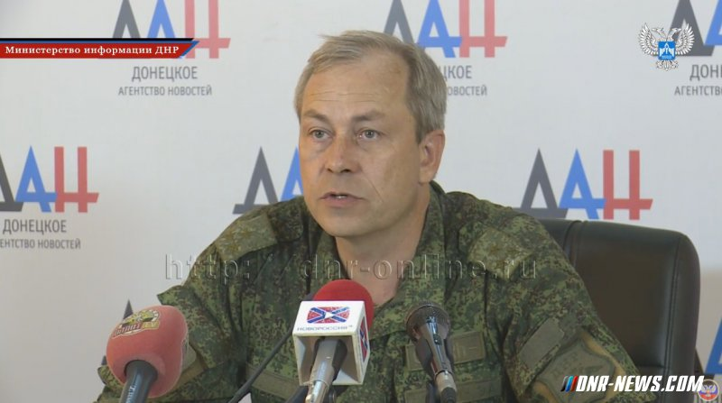 Сводка МО ДНР 17 за сентября