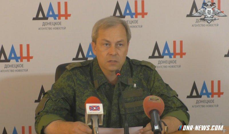 Сводка МО ДНР за 18 сентября