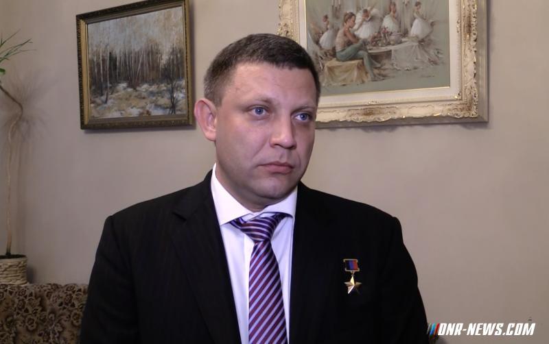 """Захарченко: После попытки переворота в ЛНР был переброшен батальон """"Спарта"""""""
