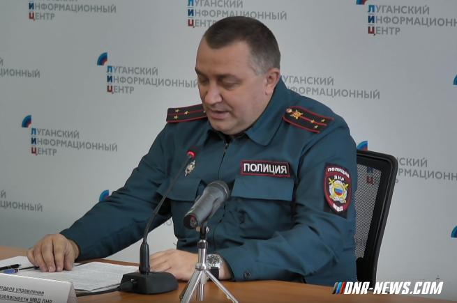 Украинские банки не имеют права взимать задолженность с жителей ЛНР – МВД Республики