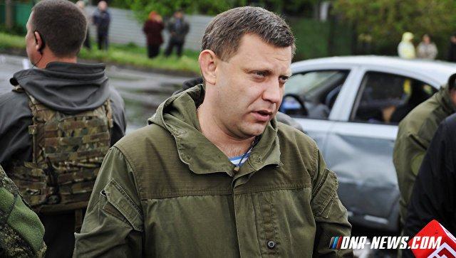 Александр Захарченко заявил, что перемирие в Донбассе фактически не соблюдается