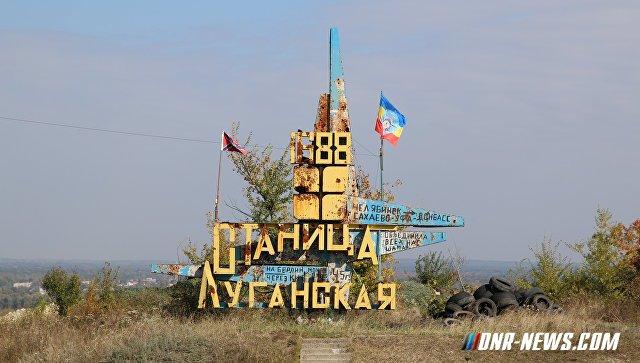 На Украине сообщили о переносе сроков отвода сил у Станицы Луганской