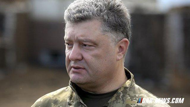 """Киев отказался выполнять """"Минск-2"""" до реализации пунктов по безопасности"""