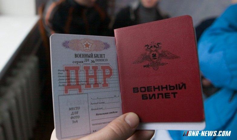 Военком ДНР призвал ветеранов ополчения возвратиться на службу в ВС Республики