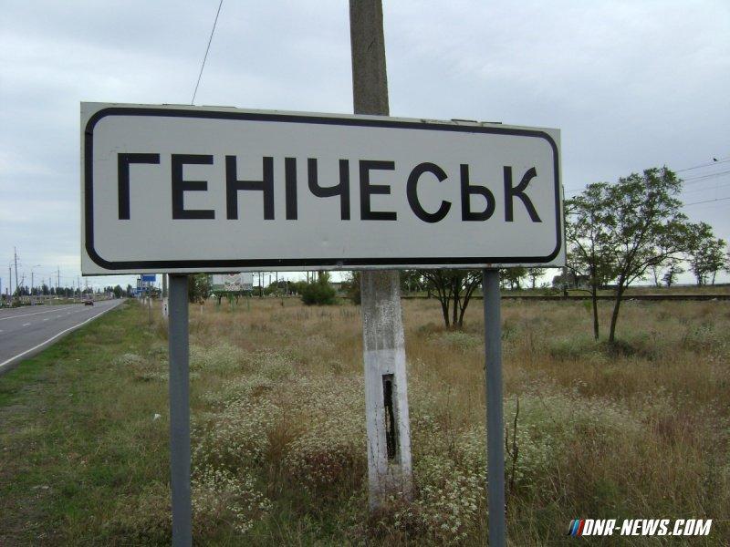 Аксенов: Крым готов помочь украинскому Геническу, где есть проблемы с теплом
