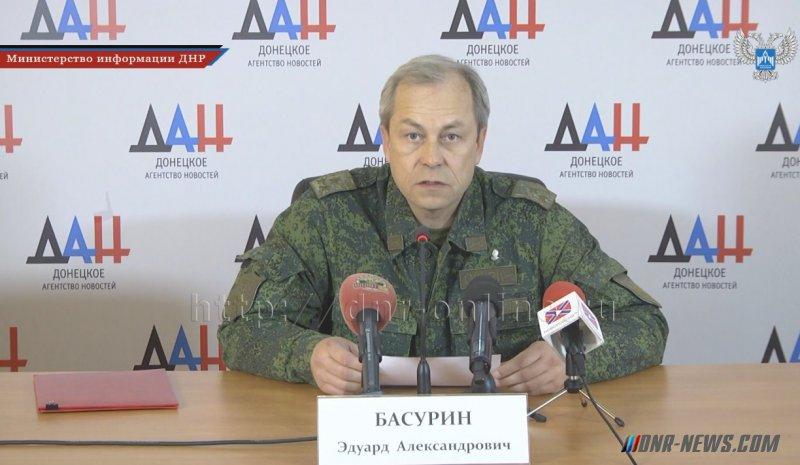 Сводка МО ДНР за 18 октября