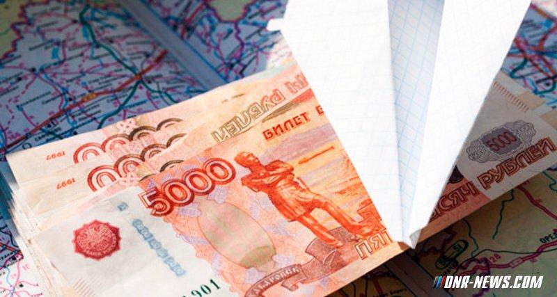 НБУ: Из-за санкций СНБО денежные переводы из РФ в Украину будут поступать через иностранные платежные системы