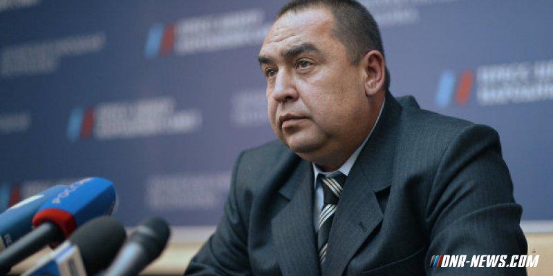 ЛНР в 2017 году будет активно бороться с теневой экономикой и проводить реформы - Плотницкий