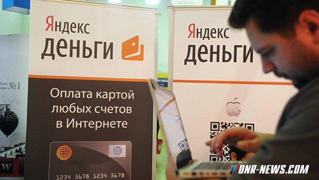 В Госдуме РФ рассмотрят законопроект о денежных переводах на Украину