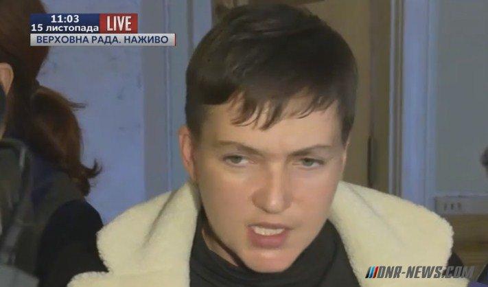 Савченко: Не тот сейчас Майдан – не те выводят, не те выходят