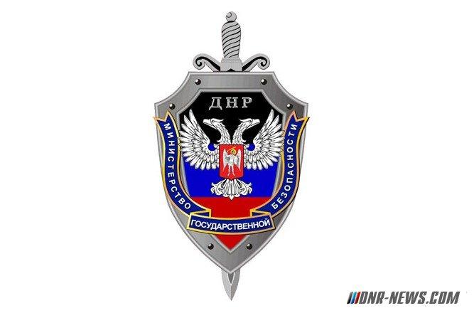 """Сотрудники канала """"Дождь"""" выдворены из ДНР за нарушение закона о журналистской деятельности"""