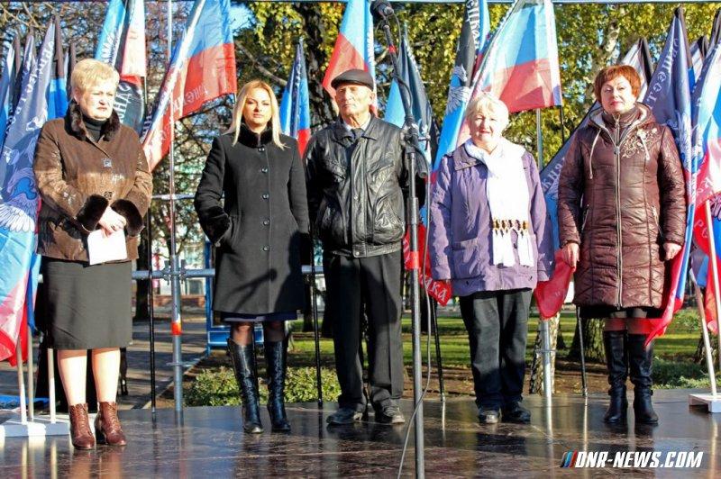 В Донецке прошел митинг по случаю второй годовщины инаугурации Александра Захарченко