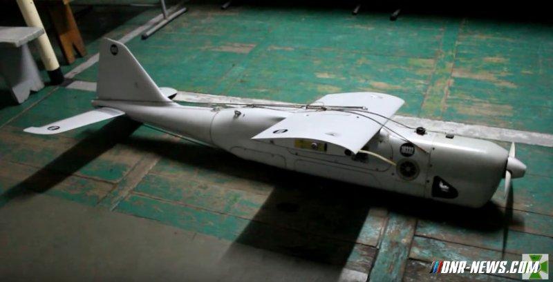 Украинские пограничники показали беспилотник, который они выловили в Азовском море