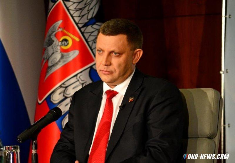 Глава ДНР поблагодарил налоговиков и таможенников за их роль в становлении Республики
