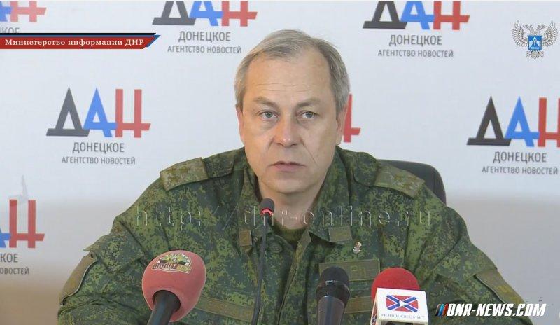 Сводка МО ДНР за 21 ноября