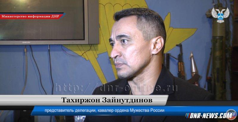 ДНР и Ханты-Мансийский округ РФ расширяют сотрудничество в сфере военно-патриотического воспитания молодежи