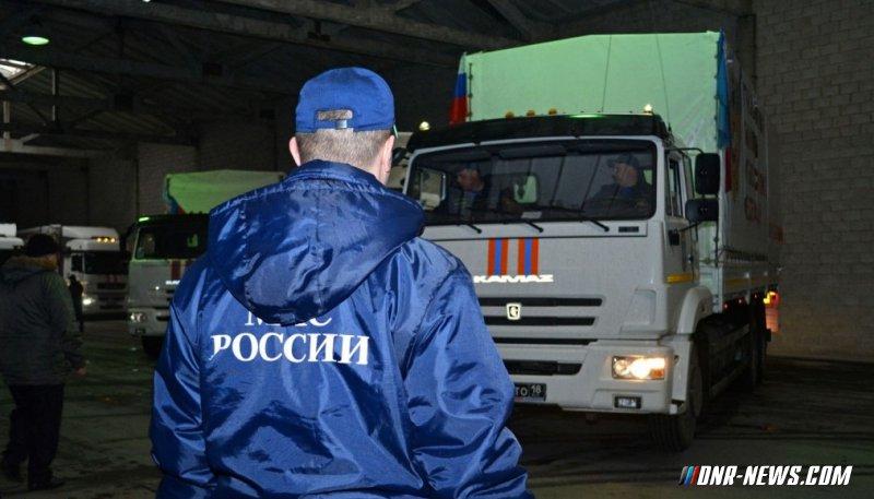 Российский гумконвой доставил в ДНР более 290 тонн круп, детского питания и медикаментов