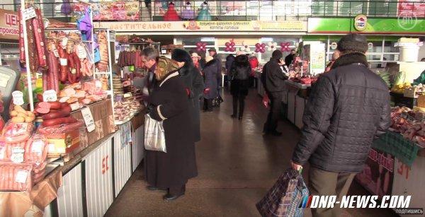 Торговая отрасль Мариуполя переживает трудные времена из-за отсутствия покупателей из ДНР