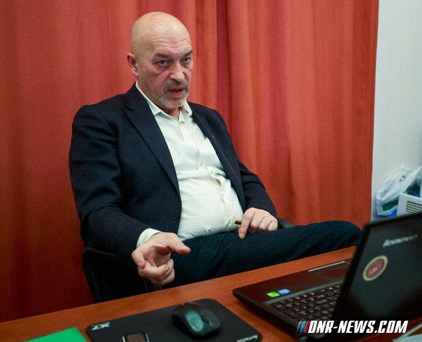 """Тука назвал """"покемонами"""" жителей Донбасса, и пообещал вернуть их в Украину за 2 года"""